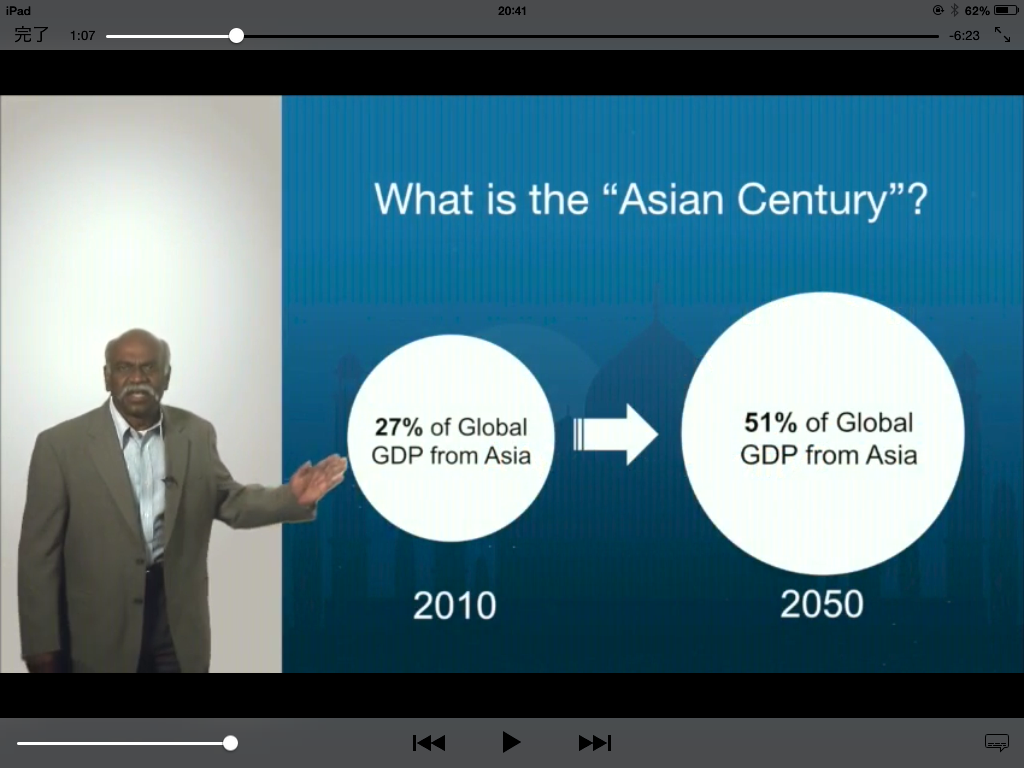 asian century 2018-5-16 the china-india reset could well be a new beginning to transform the most dynamic region into a pacific century of asia as the.